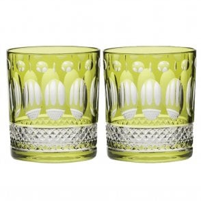 Pair of Belgravia Tumbler Green (BELLIMEB2LT)
